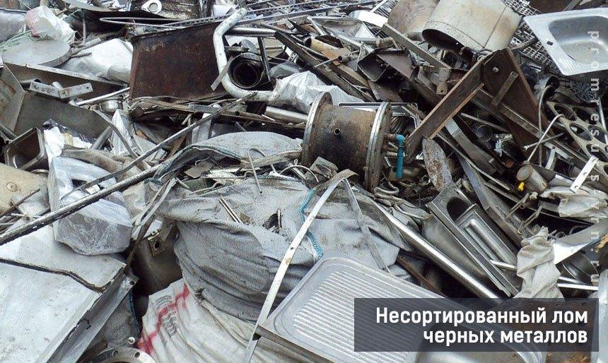 priem-nesortirovannogo-loma-chernyh-metallov-v-voronezhe